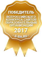 Медаль победителя